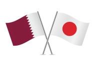 二国間関係 : 在カタール日本国...